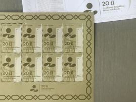 Азербайджан выпустил почтовую марку к юбилею Госнефтефонда