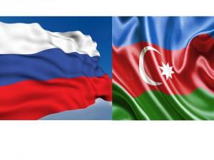 Россия-Азерб