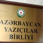 azerb. yazicilar birliyi