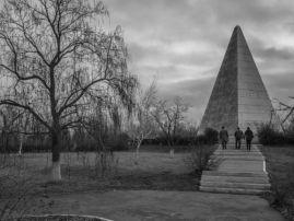 Тайная пирамида Газпрома (Рог снизу)