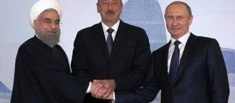 Пришло время сверить часы: о чем будут договариваться Путин, Алиев и Роухани