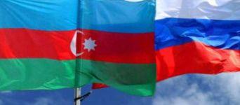 Опрос: россияне стали больше доверять Азербайджану
