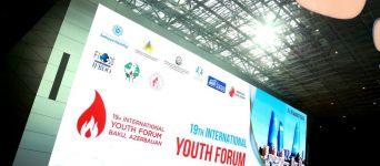 Стартовал XIX Международный молодежный форум