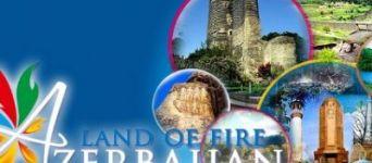Туризм по-азербайджански в цифрах
