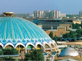 В Ташкенте пройдет Международный инвестиционный форум